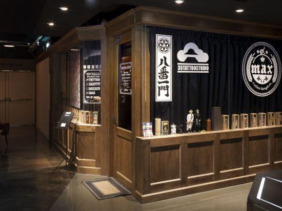 台北二十輪旅店-西門館(Swiio Hotel)公共區域