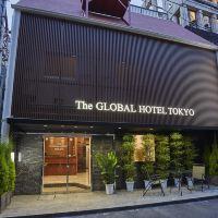 東京環球酒店酒店預訂