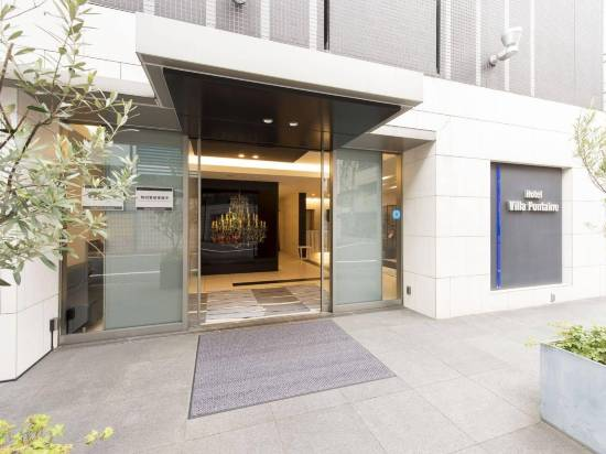 維拉芳泉東京新宿酒店