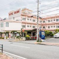 皇冠大沖繩酒店酒店預訂