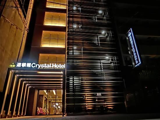 道頓堀水晶酒店