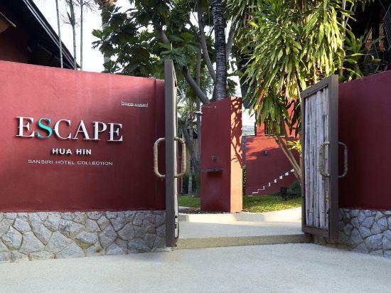華欣世外桃源酒店(Escape Hua Hin Hotel)外觀