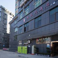 深圳福深達酒店酒店預訂