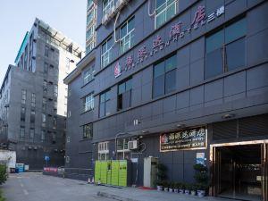 深圳福深達酒店(Fushenda Hotel)