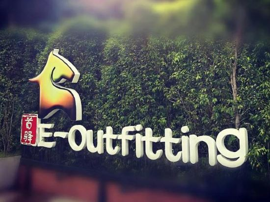 芭堤雅首驛精品酒店(E-Outfitting Boutique Hotel Pattaya)其他