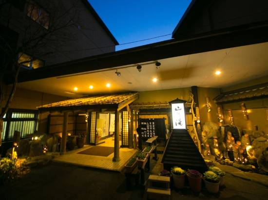 佐藤基諾山温泉日式旅館