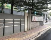 吉隆坡塔拉剛公寓酒店
