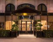 巴黎特納別墅酒店