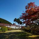 小田急山酒店(Odakyu Hotel de Yama)
