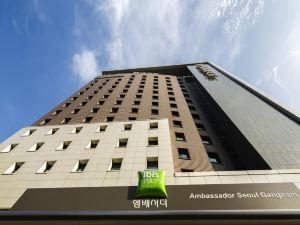 宜必思尚品首爾大使酒店(Ibis Styles Ambassador Seoul Gangnam)