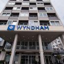 科隆溫德姆酒店(Wyndham Köln)