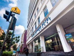 吉隆坡中央廣場店太平洋快捷酒店(Pacific Express Hotel Central Market Kuala Lumpur)