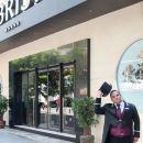 貝魯特布里斯托爾酒店(Le Bristol Hotel Beirut)