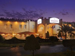 科威特瑞享酒店(Mövenpick Hotel Kuwait)