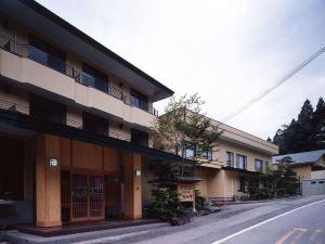 懷舊之屋風和裏日式旅館