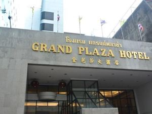廣場大酒店(Grand Plaza Hotel)