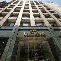名古屋地標酒店酒店預訂