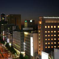 東京錦第一酒店酒店預訂