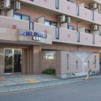 名古屋公寓酒店酒店預訂