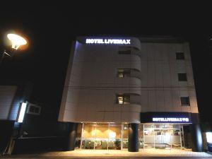千歲長居酒店(Livemax Chitose)