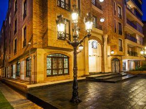 波哥大勒馬努瓦爾酒店(Hotel le Manoir Bogotá)