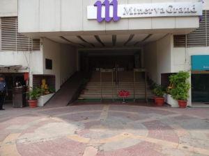 密涅瓦大塞康德拉巴德酒店(Minerva Grand Secunderabad)
