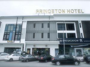 新山普林斯頓酒店