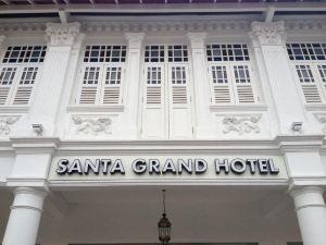 新加坡昇達酒店-東海岸(Santa Grand Singapore-East Coast)