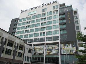 怡保欣悅酒店(Symphony Suite Hotel Ipoh)