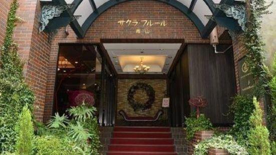 櫻花芙蓉青山酒店