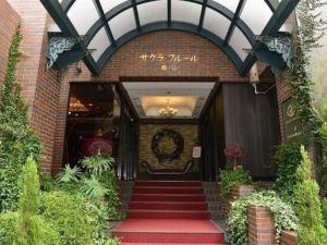 櫻花芙蓉青山酒店(Sakura Fleur Aoyama)