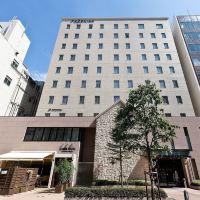 東京蒲田索特圖斯弗雷撒酒店酒店預訂