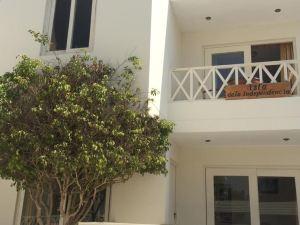 伊曼希帕德酒店(Hotel Emancipador)