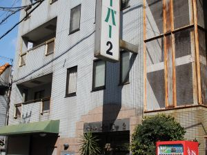 海狸2號酒店(Hotel Beaver 2)