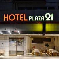 21廣場經濟型酒店酒店預訂