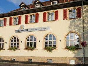 人民公園酒店(Volkspark)