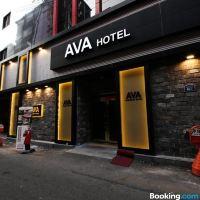 艾瓦酒店酒店預訂