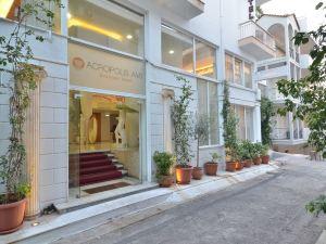 雅典貝斯特韋斯特衛城阿米酒店(Acropolis Ami Boutique Hotel Athens)