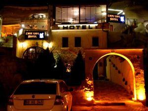 洞穴生活酒店(Cave Life Hotel)