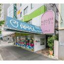 蘋果商務酒店(Business Hotel Apple)