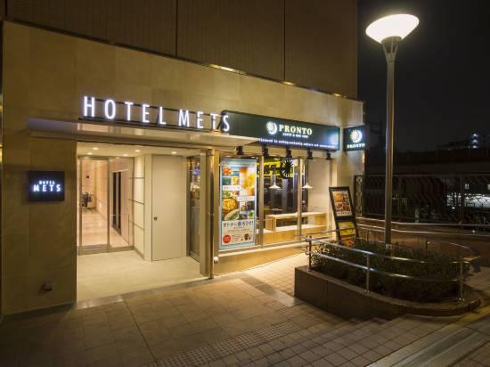 梅茲田端 JR 東酒店