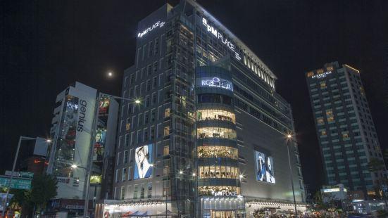 首爾東大門Apm民宿