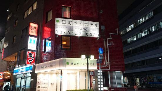田町灣膠囊旅館
