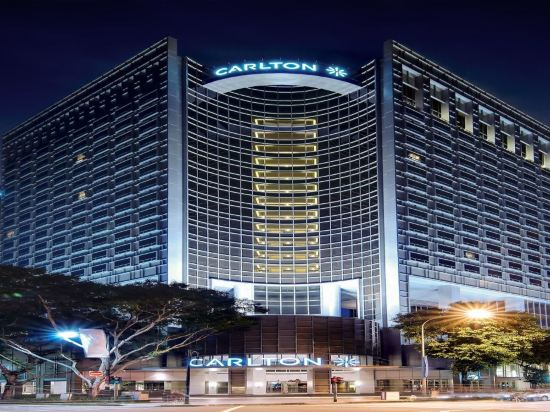 新加坡卡爾登酒店(Carlton Hotel Singapore)外觀