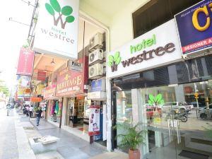 吉隆坡維斯特瑞酒店(Westree Hotel Kuala Lumpur)