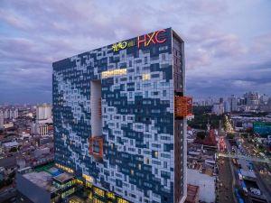 哈爾莫尼耶魯酒店