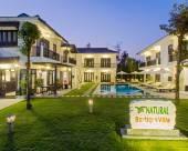 自然精品別墅 7S 酒店