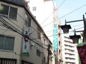大冢城市酒店(Otsuka City Hotel)