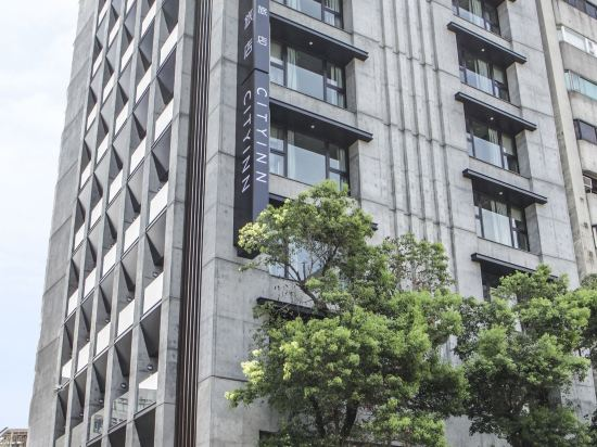 新驛旅店(台北復興北路店)(CityInn Hotel Plus Fuxing N. Rd. Branch)外觀