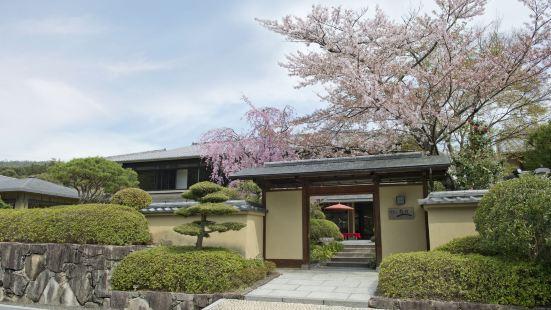 京都嵐山Ranzan酒店